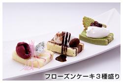 チョコレートパフェ